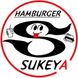 hamburger SUKEYA